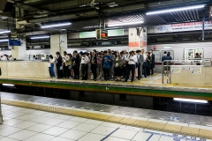 Tokio_UBahn
